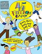 45 Freedom Camp!!