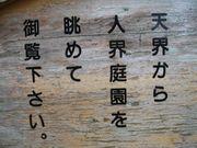 神奈川大学附属拳法空手部