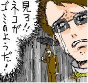 涙腺ゆるゆる(´;ω;`)