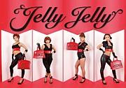 JellyJelly