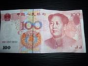 中国、値段の割には質が良いね