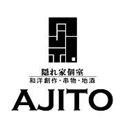 隠れ家個室 AJITO