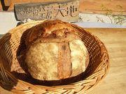 ゆめのパン工房「大地」