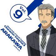 新川(執事)のキャラソン
