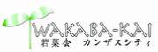 wakaba-kai in US