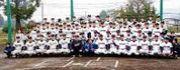 八重山高校野球部を応援しよう。
