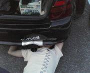 瀧本自動車