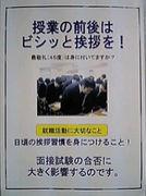産業カウンセラー講座@神田2007