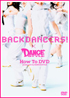 We are BACKDANCERS!