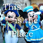 〜This is the place〜