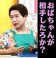 FCNaNA対戦&メンバー募集