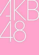 AKB48 line〜仲間〜