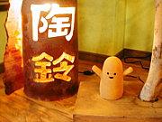 町田で陶芸っ!!