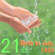 1983年7月21日生まれ
