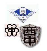 宍粟市立山崎西・東・南中学校