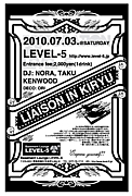 Liaison