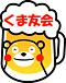 熊本で友達つくろう★くま友会★
