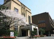 京都文教学園