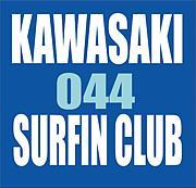川崎 サーフィン クラブ