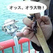 バイク + 釣り = 釣ーリング