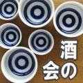 難波  酒の会(株)