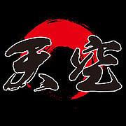 格闘技団体 天空