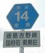 徳島や香川の道路が好きです!
