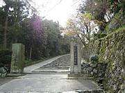 """""""一隅を照らす""""比叡山高等学校"""
