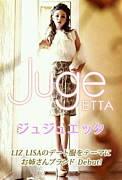 Juge ETTA (ジュジュエッタ)