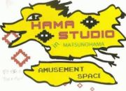 ハマスタジオ