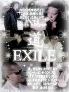 EXILE最高ヾ(≧∇≦*)ゝ