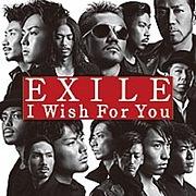 EXILE&LDHFamily+清木場組の会