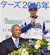 今永昇太選手 #21エース左腕へ
