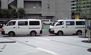 中野・渋谷・秋葉・横浜デイリー