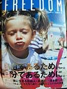 関西学生テニス07年度入学生