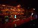 The Bar Base(バー・ベイス )