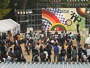 名古屋市立大学 市大祭