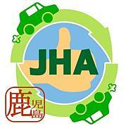 日本ヒッチハイク協会鹿児島支部