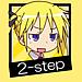 ソーニャちゃんで2-stepしたい!