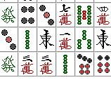 ゲーム四川省・二角取り中毒
