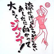 The バレー人