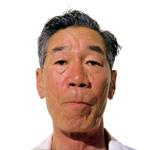 中村福太郎