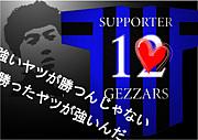 ☆GEZZARS☆