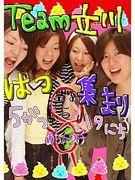 *Team☆JR東日本*