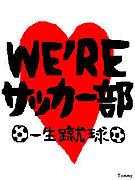 FC OTTフットサルクラブ