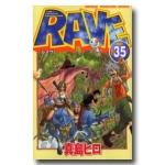 RAVE(レイヴ)が好きっ!