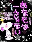 『友よ 泣かないで』〜9期生〜