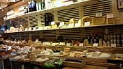 フロマジュリーピノ 広島店