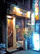 新橋「Bar El'Amigo」