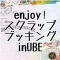 enjoy☆SBinUBE